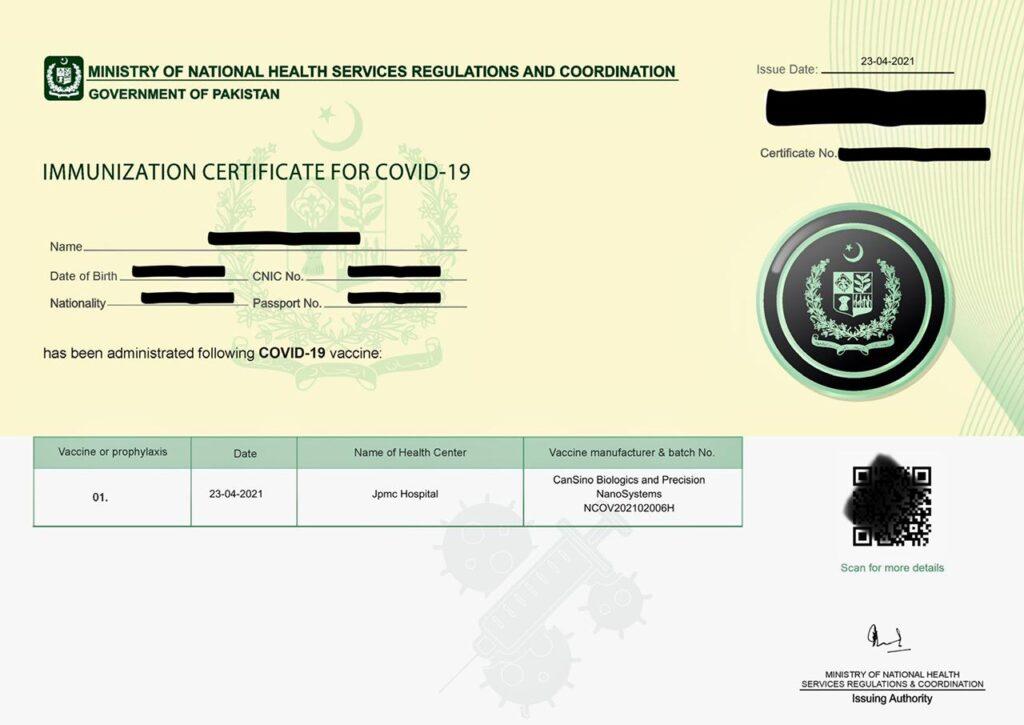 nadra corona vaccine certificate